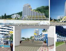 Хотел IBEROSTAR – к.к.Албена – проект – 2000г.