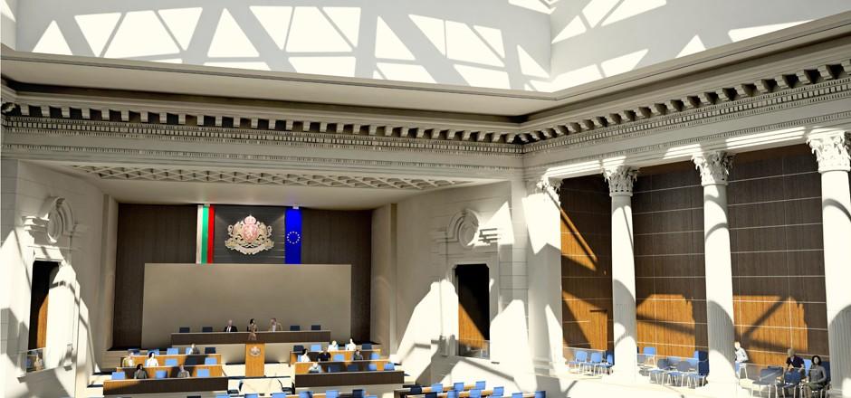 Велико Народно Събрание - Изглед Пленарна Зала